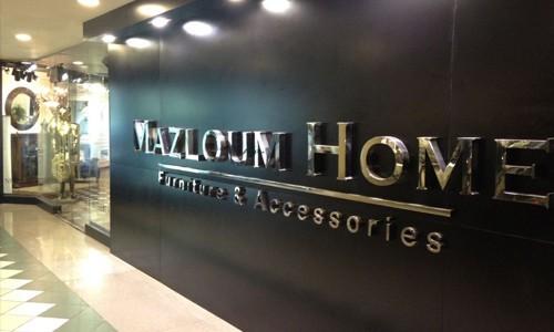 Mazloum Home City Stars (Contemporary)
