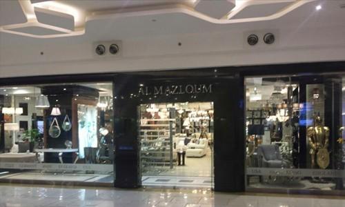 Mazloum Home (Mall Of Arabia)